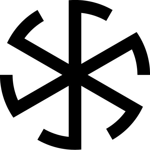 Символ громовик картинки