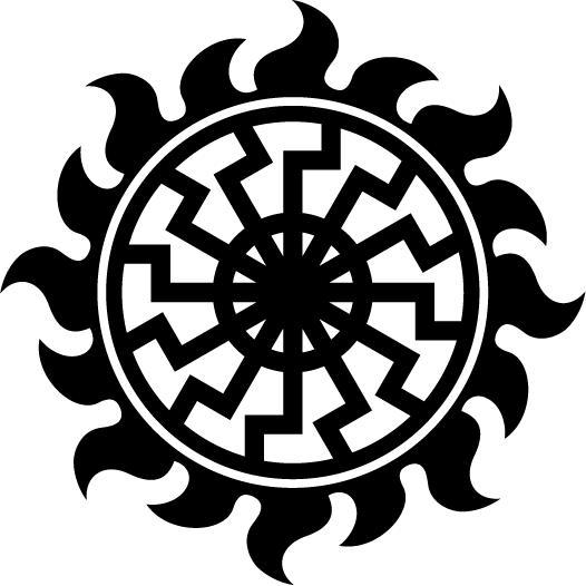 Картинка черное солнце славян