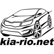 Наклейка Kia-rio.net, фото 1