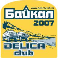 Наклейка Delica club, фото 1