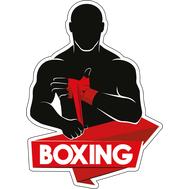 Наклейка Boxing, фото 1