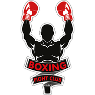 Наклейка Boxing fight club, фото 1