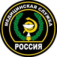 Наклейка Шеврон Медицинская служба, фото 1