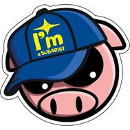 Наклейка Pig I'm a subarist, фото 1
