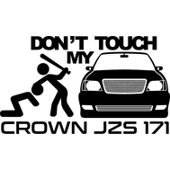 Наклейка Don't touch my Crown, фото 1