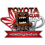 Наклейка Toyota Новокузнецк, фото 1