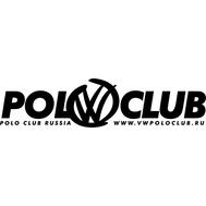 Наклейка Polo club, фото 1