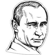Наклейка Путин, фото 1