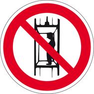 Наклейка Знак P 13, фото 1
