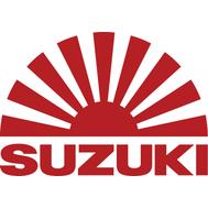 Наклейка Suzuki sun, фото 1