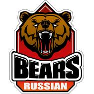 Наклейка Russian Bears, фото 1