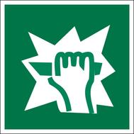 Наклейка Знак Е 17, фото 1