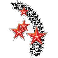 Наклейка Ветвь со звездами, фото 1