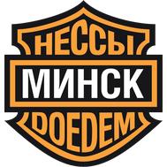 Наклейка Минск, не ссы доедем, фото 1