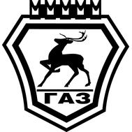 Наклейка ГАЗ, фото 1