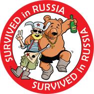 Наклейка Выживший в России, фото 1