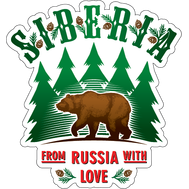 Наклейка From Russia with Love, фото 1