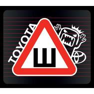 Наклейка Шипы Toyota, фото 1