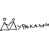 Наклейка Мураками, фото 1