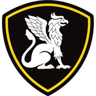Наклейка Воинские части и учреждения обеспечения деятельности ВВ МВД, фото 1