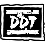 Наклейка ДДТ, фото 1