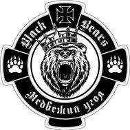 Наклейка Медвежий Угол, фото 1