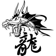 Наклейка Китайский Дракон, фото 1