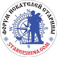 Наклейка Stareishina.com, фото 1