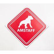Наклейка Amstaff, фото 1