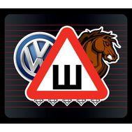 Наклейка Шипы   VW, фото 1