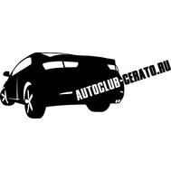 Наклейка Autoclub-Cerato.ru, фото 1