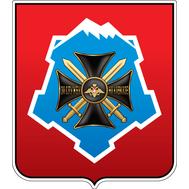 Наклейка Герб ЮВО (Южный военный округ), фото 1
