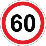 Наклейка 60 км/ч, фото 1