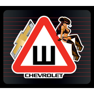 Наклейка Шипы Chevrolrt, фото 1