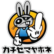 Наклейка Drift Rabbit, фото 1