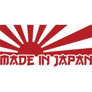Наклейка Made in Japan с солнцем, фото 1