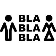 Наклейка Bla Bla Bla, фото 1