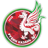 Наклейка ФК Рубин Казань, фото 1