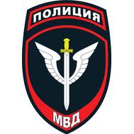 Наклейка Знак Полиция МВД 1.1.5., фото 1