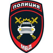Наклейка Знак Полиция МВД 1.1.6., фото 1