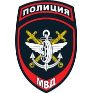 Наклейка Знак Полиция МВД 1.1.7., фото 1