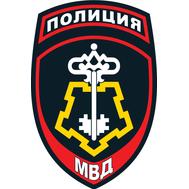 Наклейка Знак Полиция МВД 1.1.8., фото 1