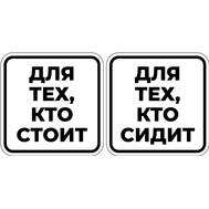 Комплект наклеек МЖ 2шт, фото 1