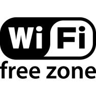 Наклейка Wi Fi free zone, фото 1