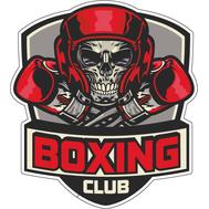 Наклейка Boxing Club Череп в красном шлеме, фото 1