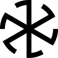 Оберег Грозовик, фото 1