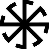 Оберег Ладинец, фото 1