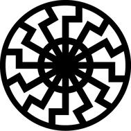 Оберег Черное Солнце, фото 1