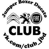 Наклейка JBD Club, фото 1