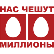 Наклейка Антибренд МТС, фото 1